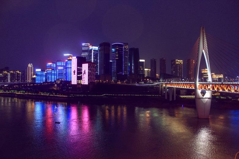 Skyline di Jefangbei, distretto finanziario di Chongqing